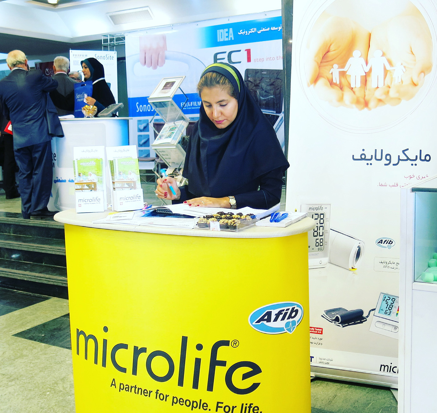 پنجمین کنگره بین المللی نارسایی قلب ایران