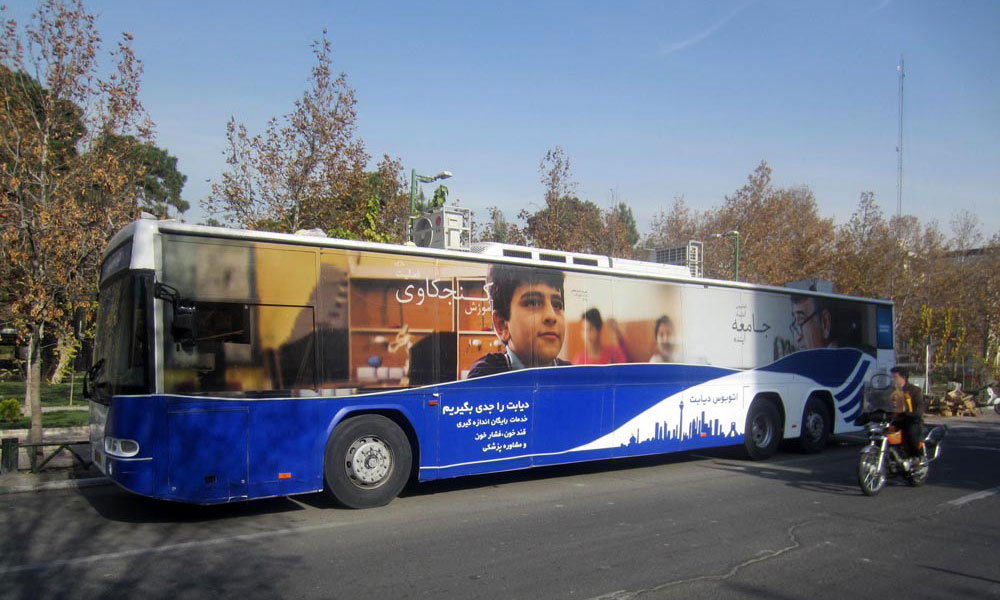 Diabetes Bus